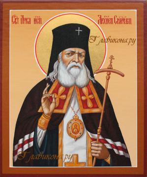 Лука Крымский, писанная икона 554, темный фон