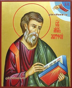 Апостол Матфей, писаная икона артикул 6149