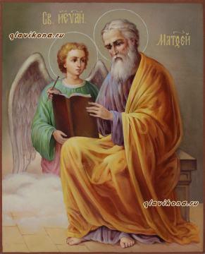 Икона апостола Матфея написанная маслом