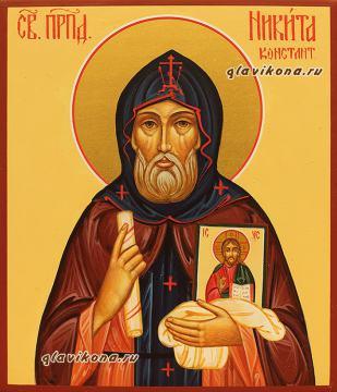 Никита Константинопольский, икона арикул 6151