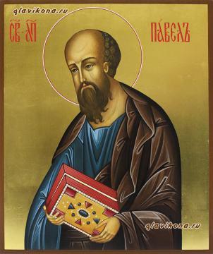 Апостол Павел, писаная икона артикул 6157
