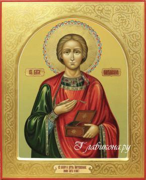 икона Пантелеймона Целителя, артикул 580