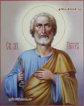 Апостол Петр с клюючом, икона артикул 6162