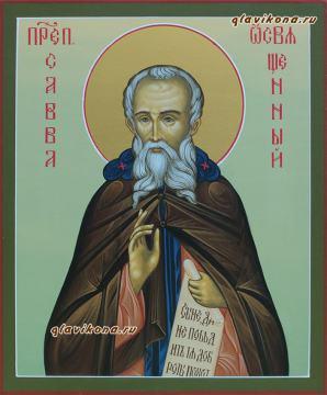 Святой Савва Освященный, икона артикул 6166 темный фон фон