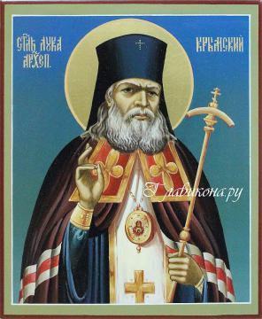 Лука крамский, икона писаная артикул 582