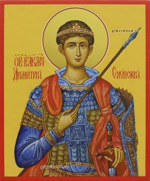 великомученик Дмитрий Солунский, писаная икона