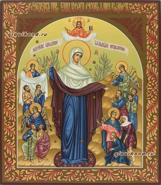 Всех скорбящих Радость, рукописная икона артикул 5296