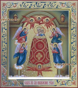 Прибавление Ума, икона с узорами и чеканкой