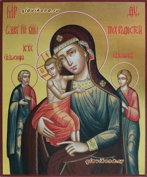 Трех Радостей, рукописная икона артикул 5317