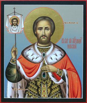 Александр Невский, икона артикул 551