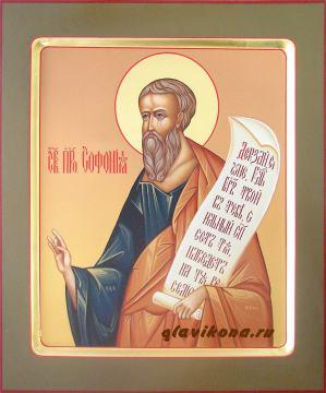 Пророк Софония, писаная икона артикул 537