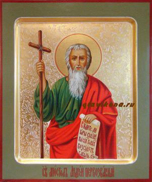 Святой Андрей Первозванный, писаная икона артикул 520