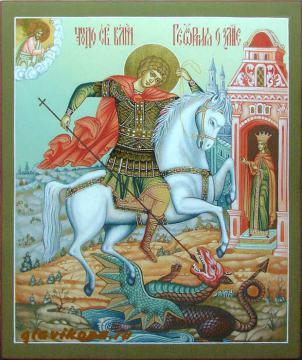 Георгий Победоносец - икона на заказ, артикул 523