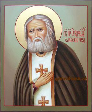 Серафим Саровский, писаная икона артикул 517