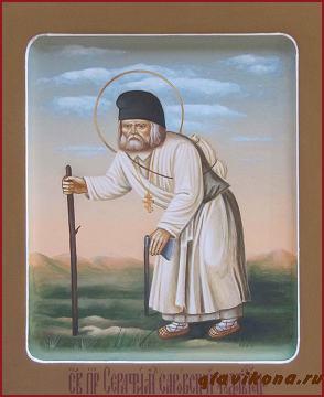 Икона Серафима Саровского странствующего, артикул 516
