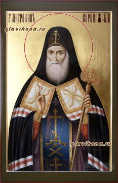 Митрофан Воронежский чудотворец, икона артикул 596