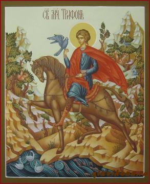 Купить икону Святого Трифона, артикул 510