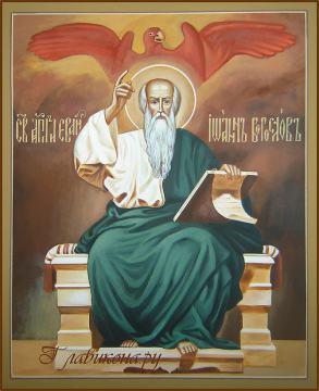святой иоанн богослов, писаная икона артикул 597