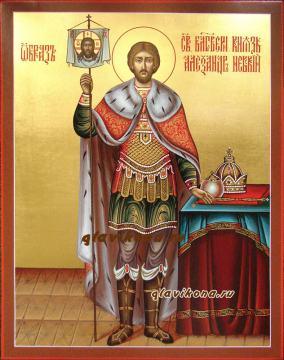 Икона Благоверного Князя Александра Невского, артикул 504