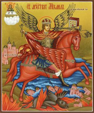 Икона Архангела Михаила писанная темперой с золочением, артикул 501