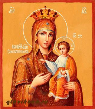 Икона Самонаписавшаяся (Продромитисса, Ясская), артикул 253