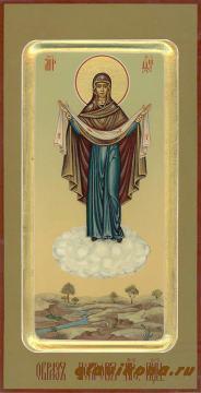 Покров Пресвятой Богородицы, артикул 211