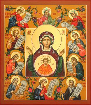 Курская Коренная Божия Матерь, руокписная икона артикул 228