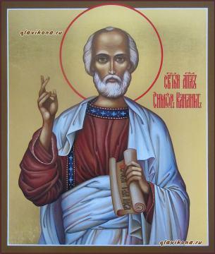 Симон Кананит, писаная икона артикул 6231
