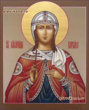 Варвара Илиопольская, писаная икона артикул 6235
