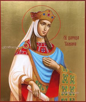 Тамара, рукописная икона артикул 6238