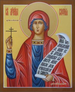 Мученица София, писанная икона артикул 6239