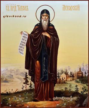 Святой чудотвеорец Тихон Луховский, писаная икона артикул 6243