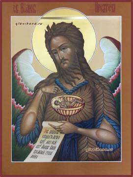 Иоанн Предтеча с Агнцем, писана икона артикул 6247