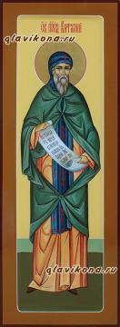Святой Виталий преподобный, мерная икона артикул 162