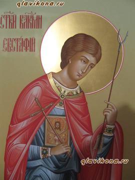 Евстафий Апсильский: детали лика мерной иконы