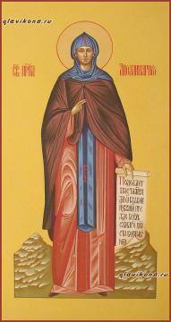 Аполлинария Египетская, мерная писаная икона артикул 174
