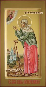 Ксения Петербужская, мерная икона на крещение