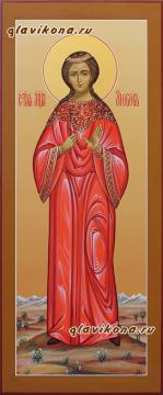 Любовь Римская, мерная икона на крещение