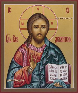 Писаная икона Иисуса Христа, артикул 609