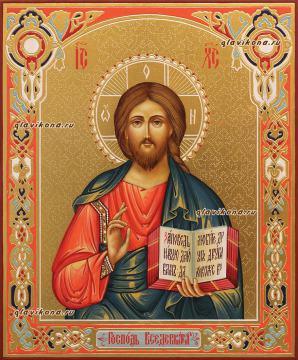 Писаная икона Вседердителя с чеканкой, артикул 617