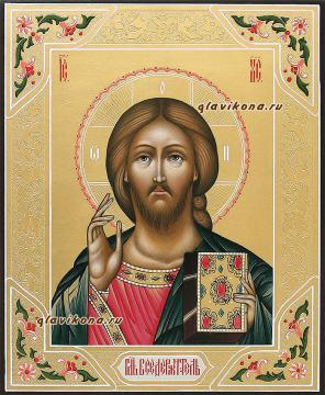 Вседержитель, рукописная икона, чеканка, золото, узоры, артикул 619