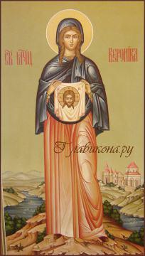 Мерная икона праведной Вероники, артикул 150