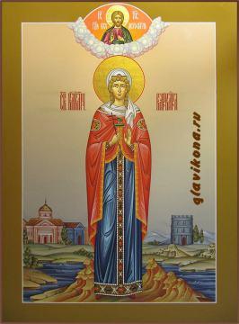 Мерная икона Великомученицы Варвары, артикул 125