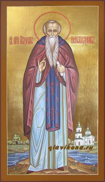 Мерная икона Максима Исповедника, артикул 126