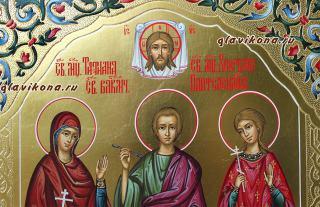 Семейная икона, артикул 4001 - лики Святых