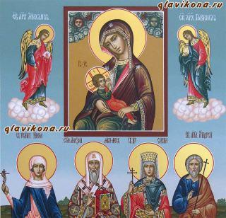 """Семейная икона с Б.М. """"Блаженное Чрево"""", оформление - резьба, артикул 4013, лики святых"""