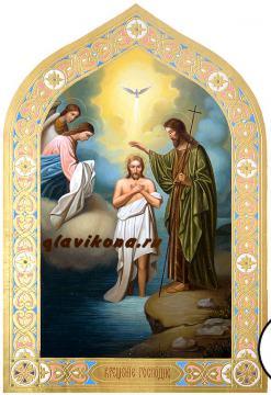 Рукописная икоан Крещение Господня, артикул 419