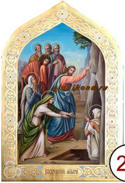 Писаная маслом икона Воскрешения Лазаря, артикул 420