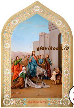 Вход Господень в Иерусалим, писанная икона маслом, артикул 421
