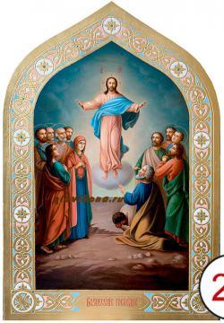 Писаная маслом икона Вознесения Христова, артикул 425